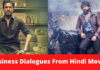 Business Dialogues From Hindi Movies